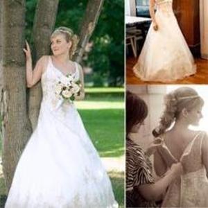 Красивое английское свадебное платье