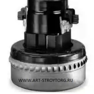 Турбина,  Двигатель 1200W для пылеводососов SOTECO!!!