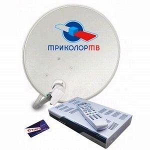 Спутниковое ТВ от 4.5. т.р., ремонт