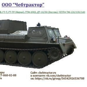 Продам запчасти на  МТЛБ,  ТГМ,  ГАЗ-71,  ГТСМ,  ГТТ