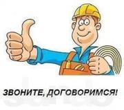 Сантехнические и сварочные  услуги в чебоксарах.
